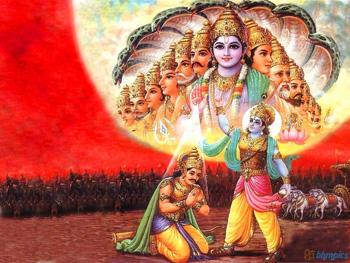 Viraat Roop - Lord Krishna